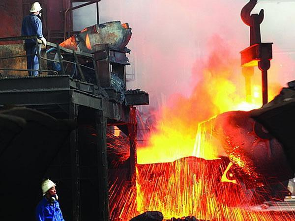 Person Protective Products for Metallurgical Industry